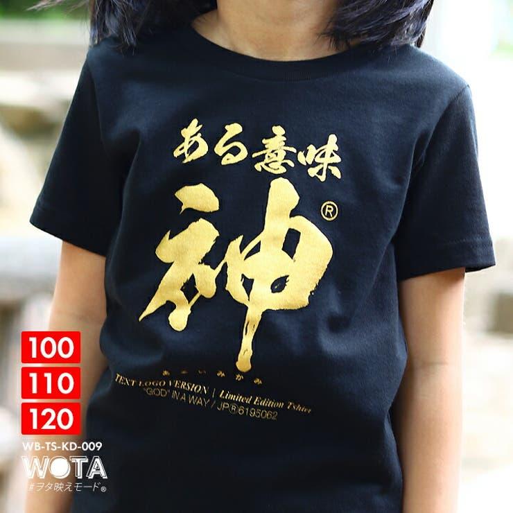 ある意味神 Tシャツ 半袖 | 本格派大人のB系  | 詳細画像1