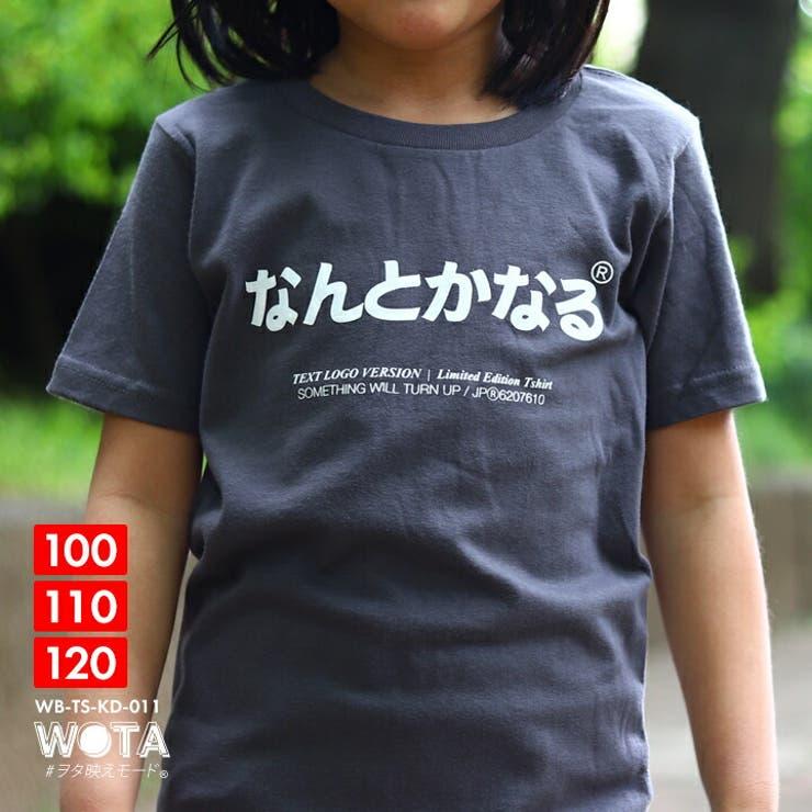 なんとかなる Tシャツ 半袖   本格派大人のB系    詳細画像1