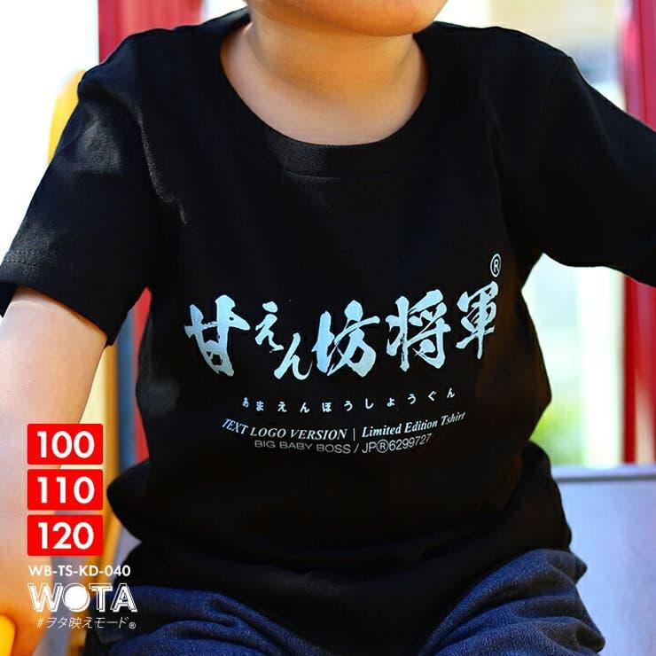 甘えん坊将軍 Tシャツ 半袖   本格派大人のB系    詳細画像1