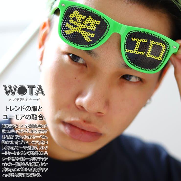 ヲタ映えモードのサングラス(ウェリントン) | 詳細画像