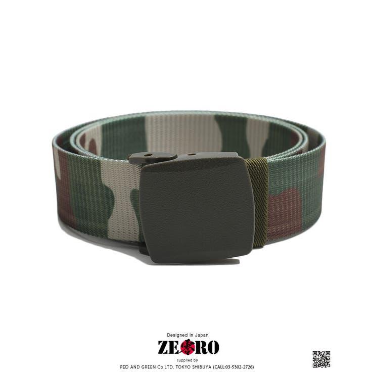ZERO(零)のベルト | 詳細画像
