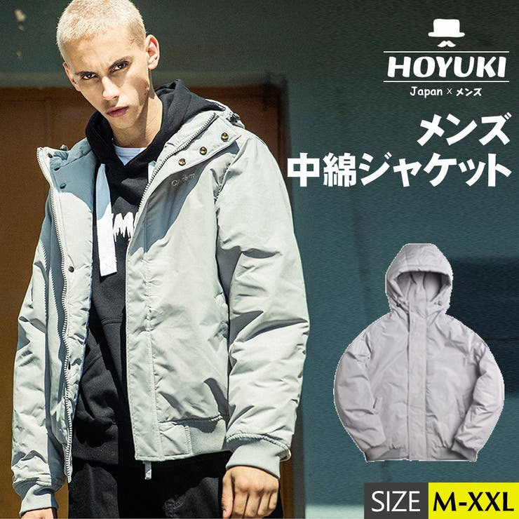 メンズ 中綿ジャケット ダウンジャケット | HOYUKI MEN | 詳細画像1