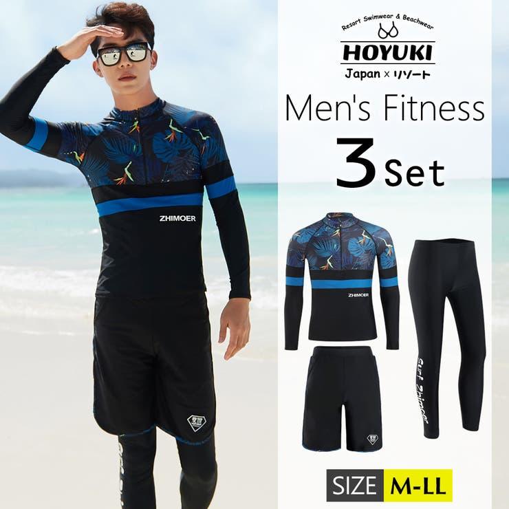 フィットネス水着 水着 メンズ   HOYUKI MEN   詳細画像1
