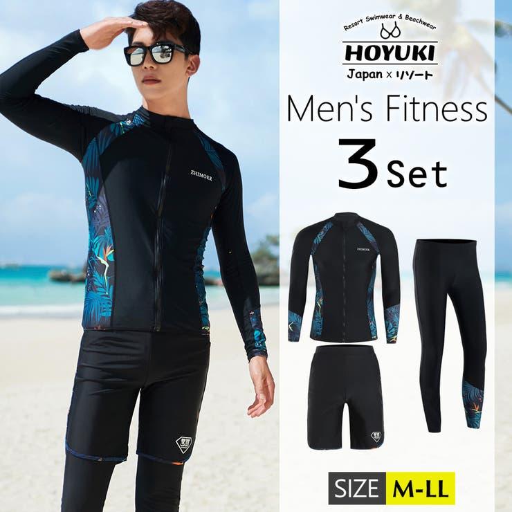 フィットネス水着 水着 メンズ | HOYUKI MEN | 詳細画像1