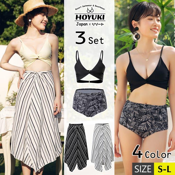 3点セット スカート 4色   HOYUKI   詳細画像1