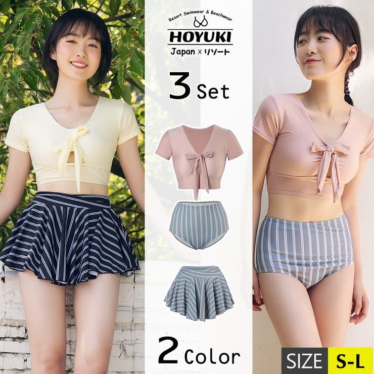 3点セット ストライプスカート 2色 | HOYUKI | 詳細画像1
