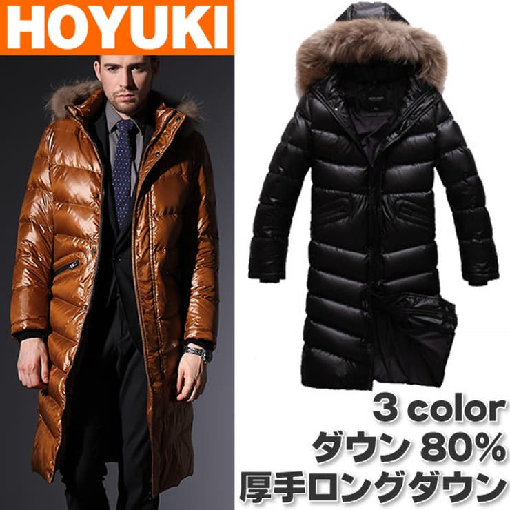 メンズロングダウンコート秋冬用 高級ダウン80%使用、防風、防寒   HOYUKI MEN   詳細画像1