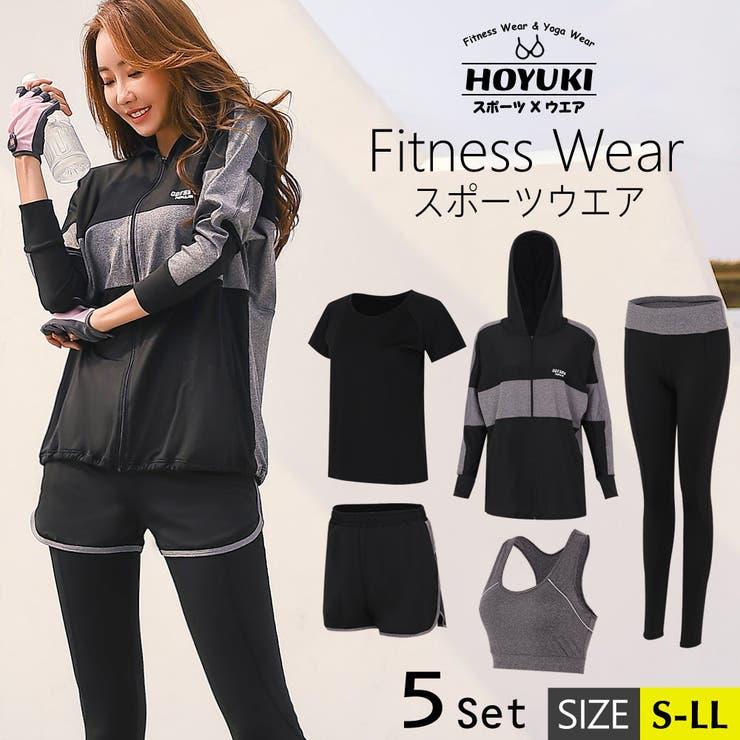 スポーツウェア フィットネスウェア 5点セット | HOYUKI | 詳細画像1