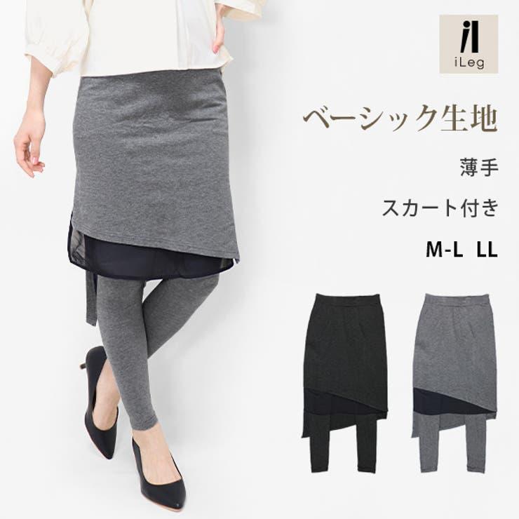 スカッツ ミディアム丈 スカート付き | IBIZA STORE  | 詳細画像1