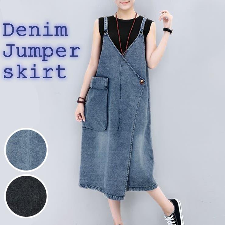 ケミカルウォッシュ加工 大きいポケットが可愛い デニムジャンパースカート | ica | 詳細画像1