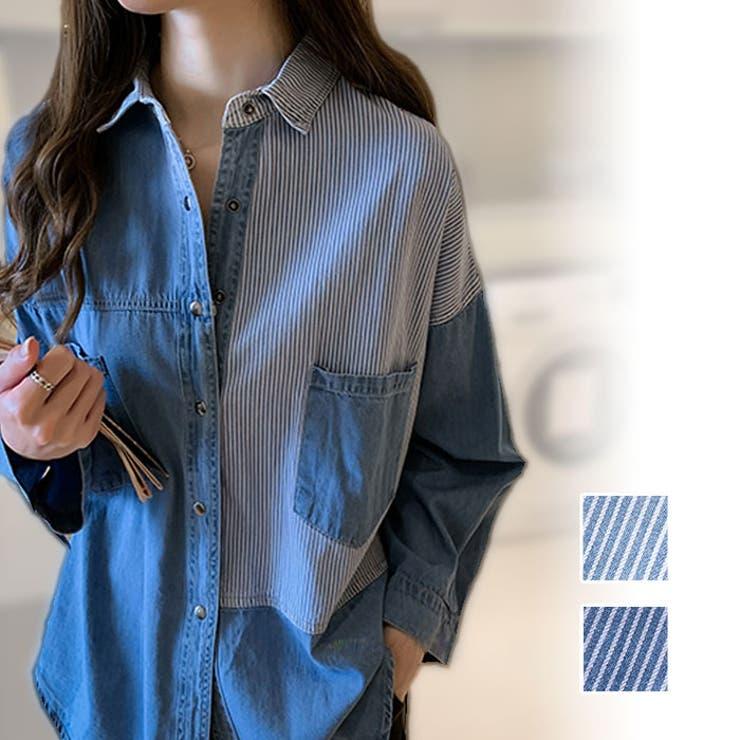 無地とストライプの切り替えデザイン ゆったりデニムシャツ ダンガリーシャツ | ica | 詳細画像1