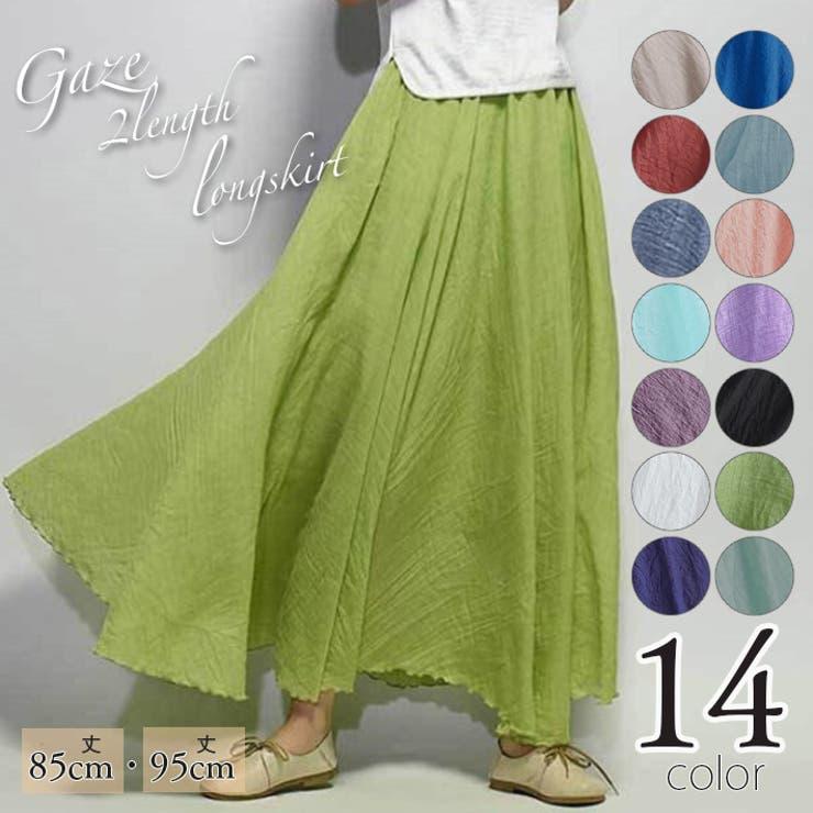 14色&2レングスから選べる ふんわりガーゼ素材 ロング丈フレアスカート | ica | 詳細画像1