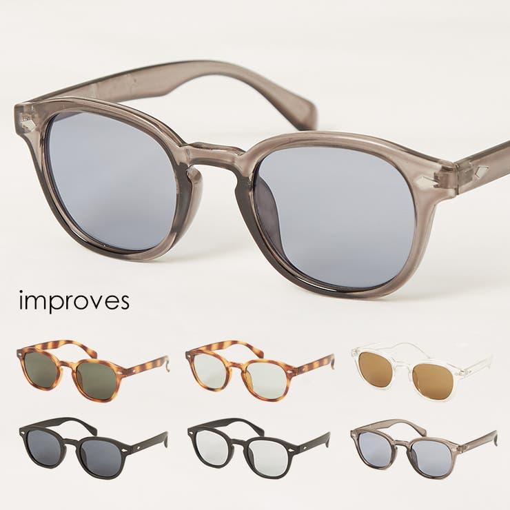improvesの小物/サングラス | 詳細画像