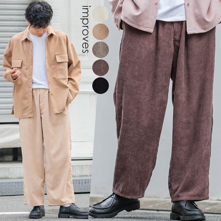 improvesのパンツ・ズボン/ワイドパンツ   詳細画像