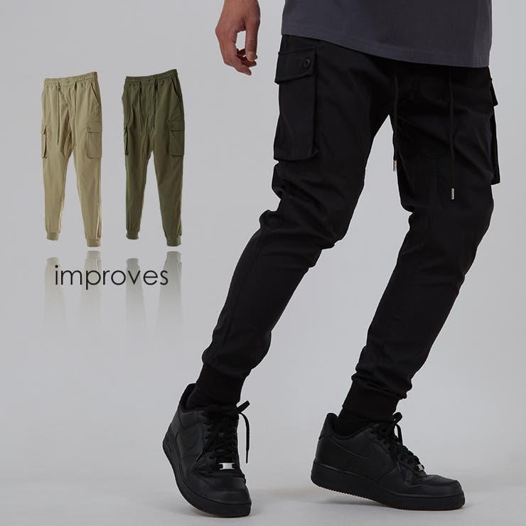 improvesのパンツ・ズボン/カーゴパンツ | 詳細画像