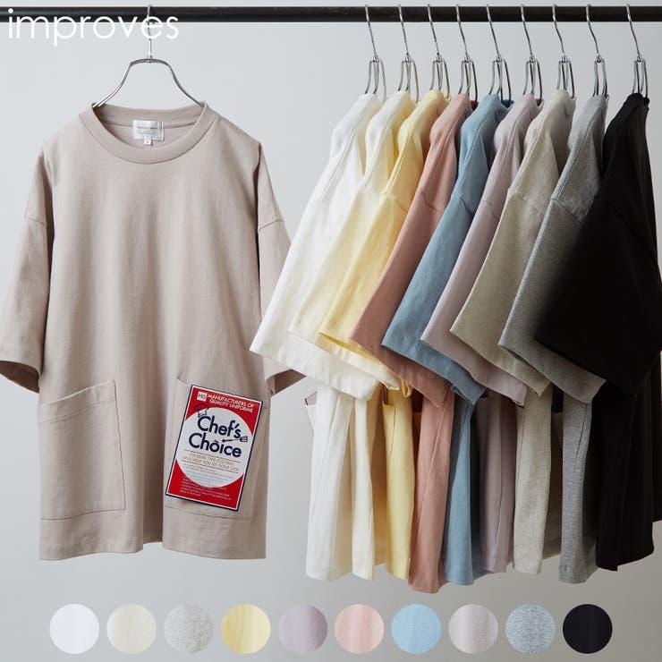 improvesのトップス/Tシャツ | 詳細画像