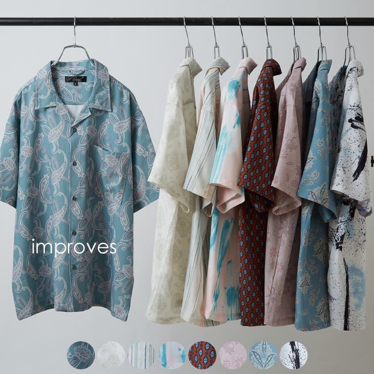 オープンカラーシャツ メンズ 開襟シャツ | improves | 詳細画像1