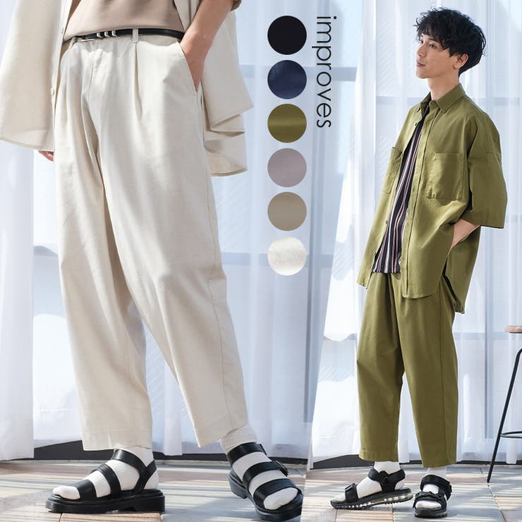 improvesのパンツ・ズボン/テーパードパンツ | 詳細画像