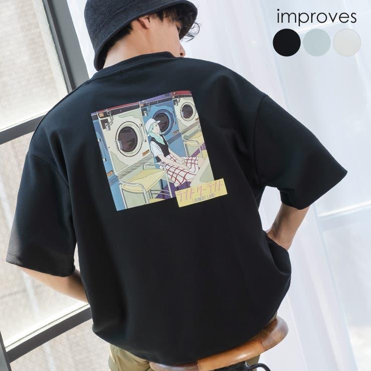 tシャツ メンズ プリントTシャツ   improves   詳細画像1
