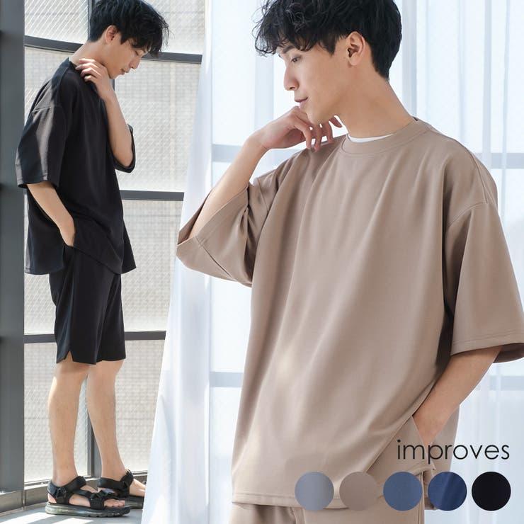 ビッグシルエット tシャツ メンズ   improves   詳細画像1