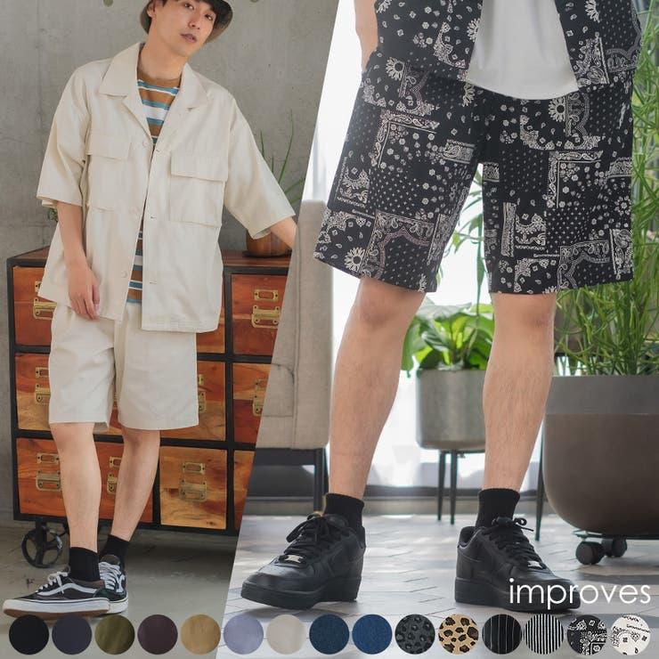 ショートパンツ メンズ ハーフパンツ   improves   詳細画像1