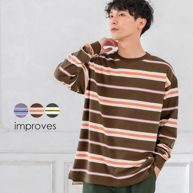 ボーダー Tシャツ カットソー | improves | 詳細画像1