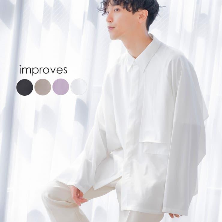 シャツ メンズ 長袖   improves   詳細画像1
