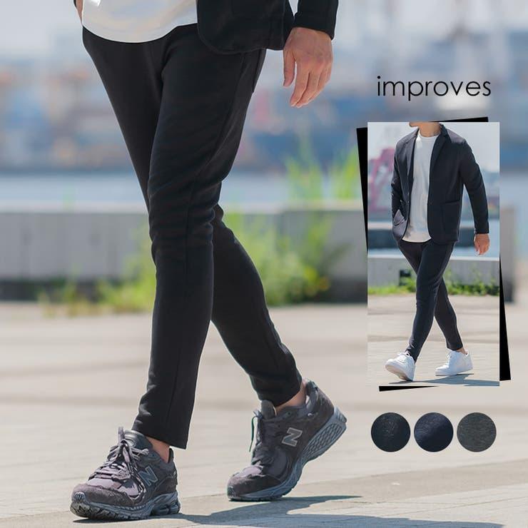 セットアップ対応 スキニーパンツ メンズ   improves   詳細画像1