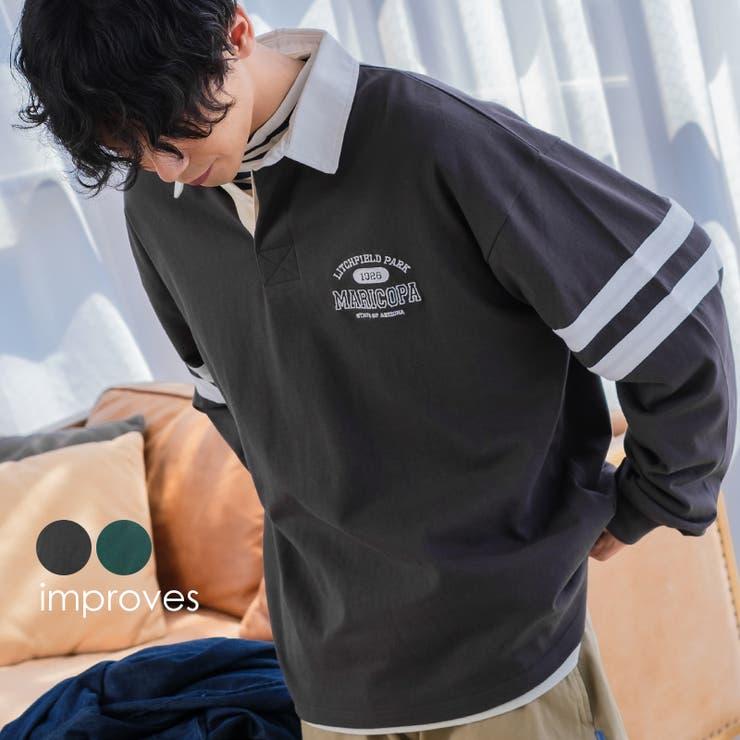 ラガーシャツ 長袖 カレッジロゴ | improves | 詳細画像1