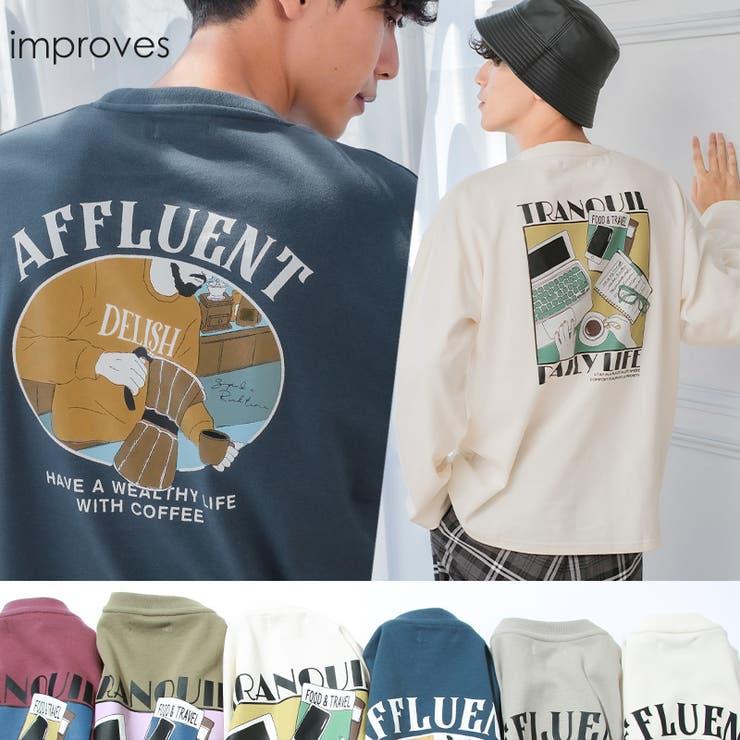 ロンT 長袖 ロングTシャツ   improves   詳細画像1