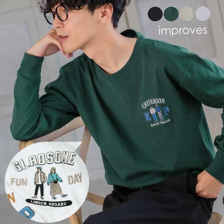 ロンT 長袖 ロングTシャツ | improves | 詳細画像1