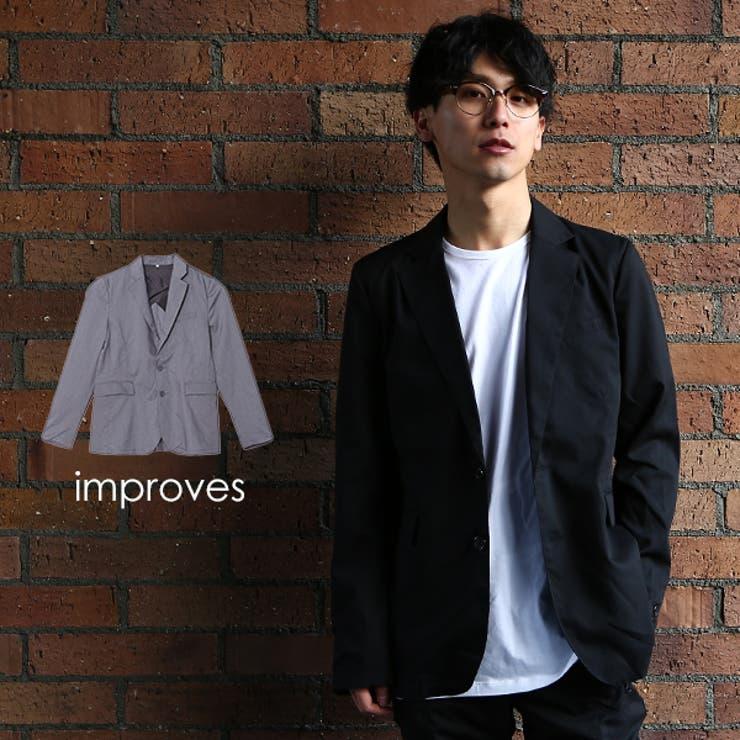 improvesのアウター(コート・ジャケットなど)/テーラードジャケット | 詳細画像