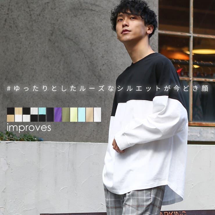ビッグTシャツ メンズ レディース | improves | 詳細画像1