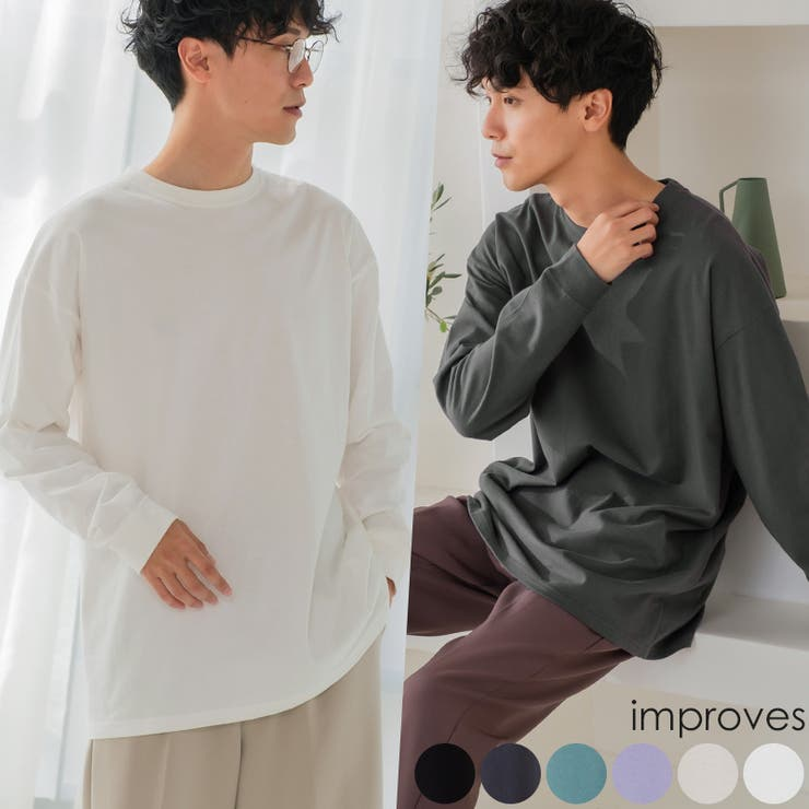 Tシャツ 長袖Tシャツ 無地   improves   詳細画像1