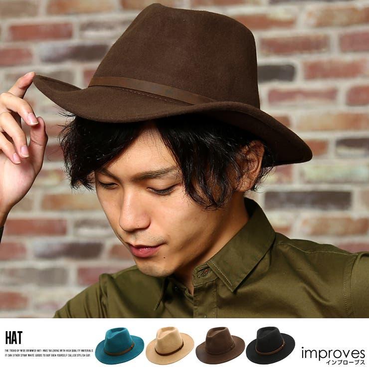 ハット メンズつば広 ハット(バッグ・小物・ブランド雑貨 帽子 男性用 ハット メンズimproves imp ) インプローブス