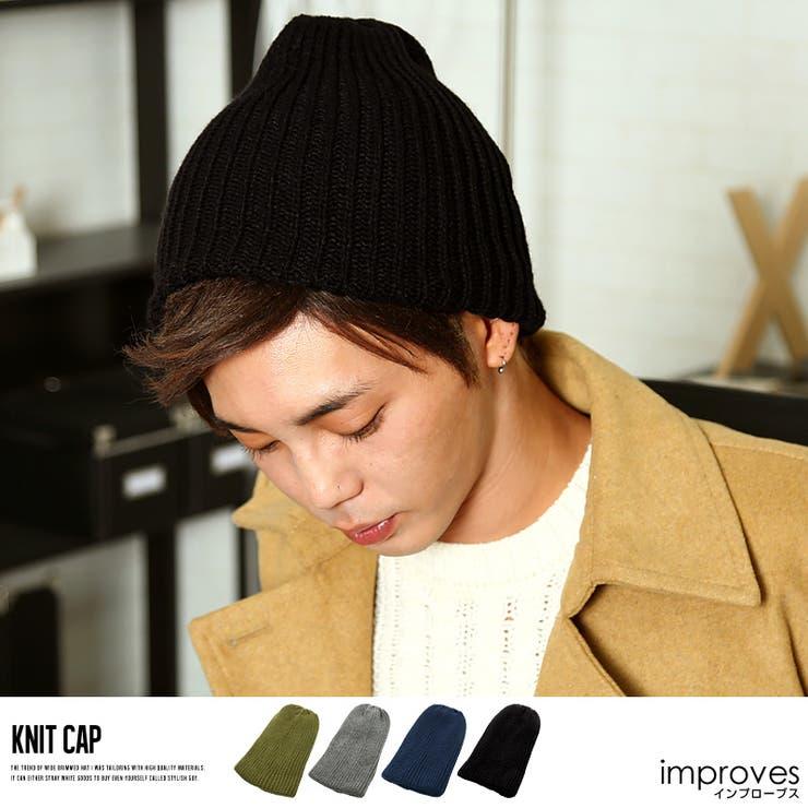 ニット帽 メンズニット帽(バッグ・小物・ブランド雑貨 帽子 男性用 ニット帽 メンズimproves imp ) インプローブス 冬冬物 冬服