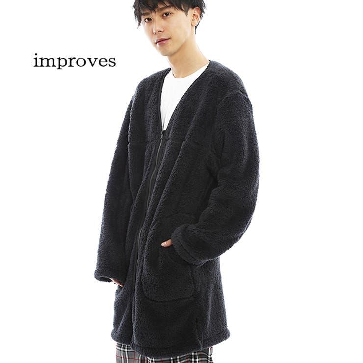 improvesのアウター(コート・ジャケットなど)/ロングコート | 詳細画像