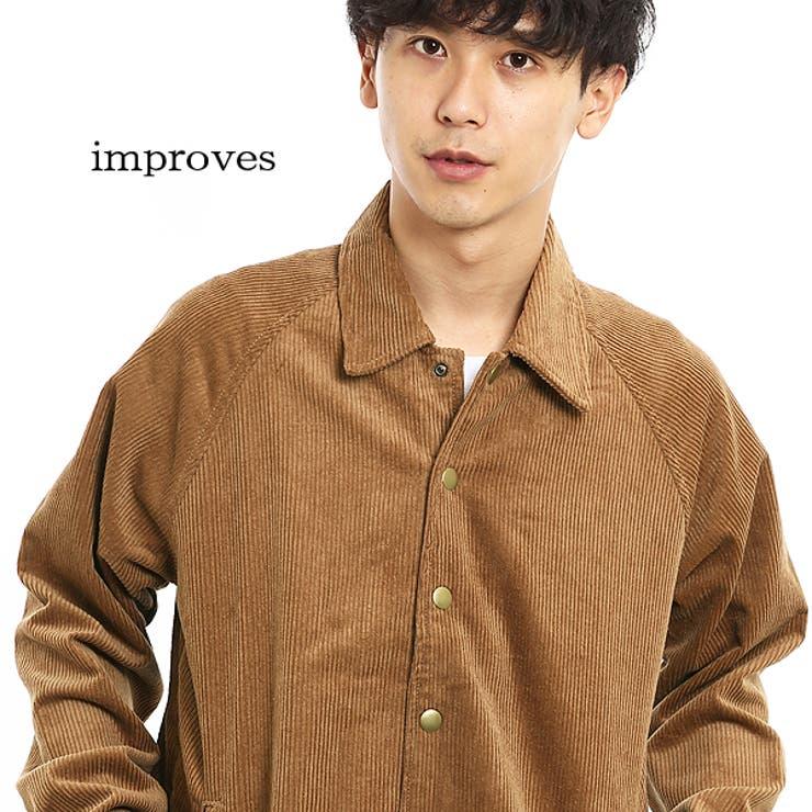 improvesのアウター(コート・ジャケットなど)/ブルゾン | 詳細画像