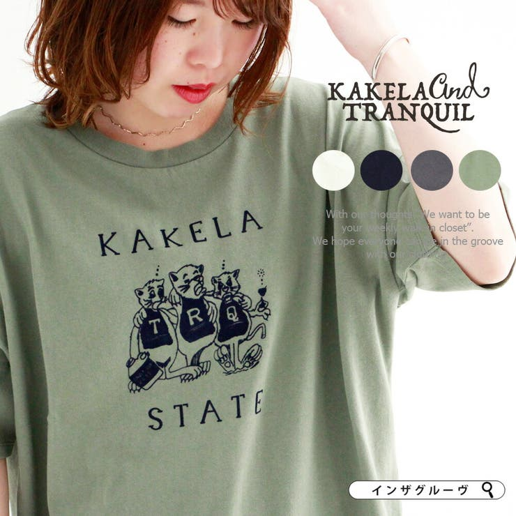 college クルー Tシャツカケラ   in the groove   詳細画像1