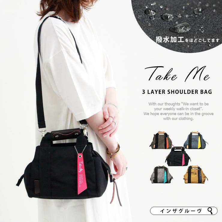 TAKE ME 3layer | in the groove | 詳細画像1