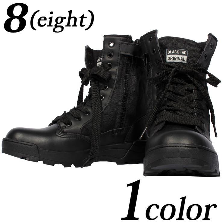 ブーツ メンズ ミリタリーブーツ | 8(eight)  | 詳細画像1