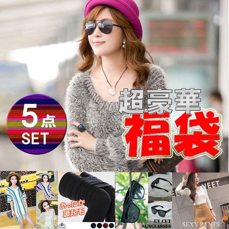 福袋 レディースファッション通販【cresta】【HAPPY BAG】5点セット福袋
