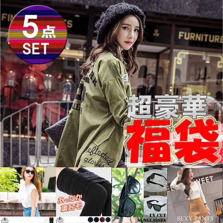 福袋 レディースファッション通販【cresta】【HAPPY BAG】ジャケット トップス スカート トレンカ サングラス 5点セット福袋