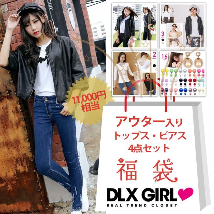 【福袋】 DLX GIRL アウター入り 4点福袋