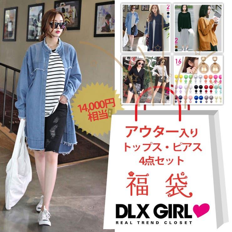 【福袋】 DLX GIRL 人気トップス&アウター入り 4点福袋