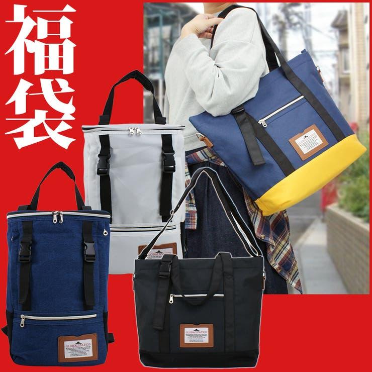【福袋】 ナイロンリュック&トートセット 2点セット