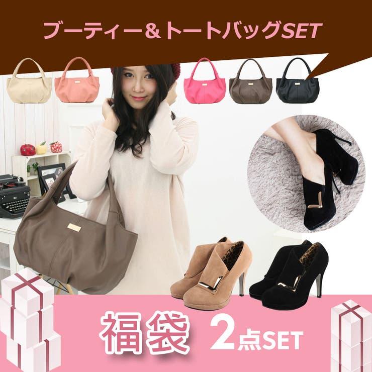 福袋 【Happy Bag】 レディスファッション シューズ バッグ