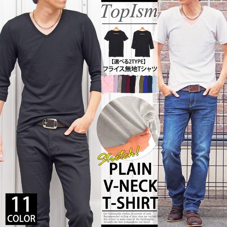 半袖Tシャツ 7分袖 メンズ | TopIsm | 詳細画像1