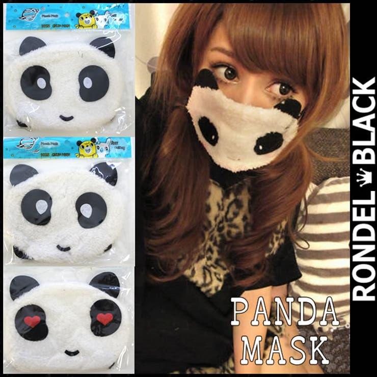 ふわふわ もこもこ あったか素材 パンダ マスク 白 ホワイト【マスク パンダ 布 ブラック マスク ブラック レディース キッズ 子ども panda PANDA mask マスク ますく 防寒マスク 布 マスク】