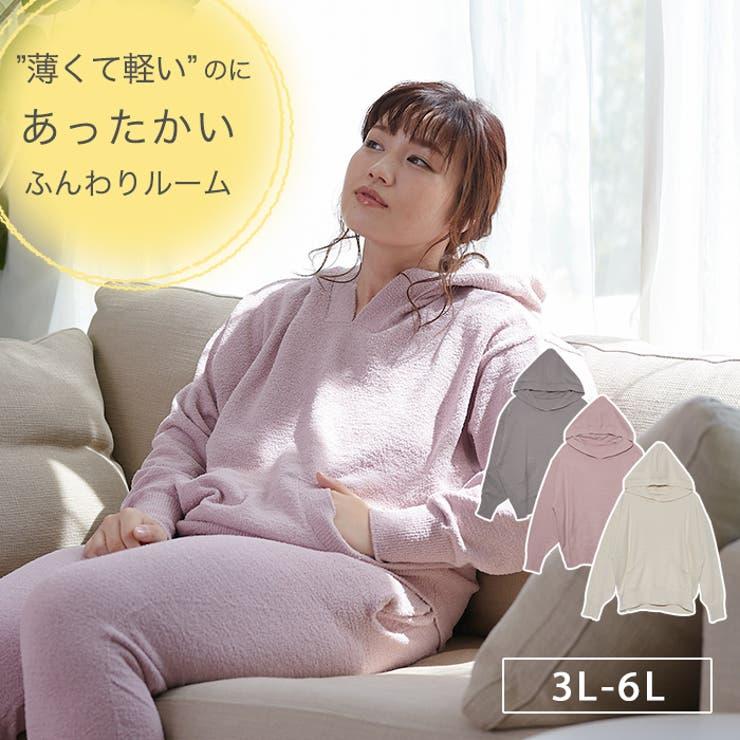 【グラマープリンセス】ルームウェアパーカー(ピンク/アイボリー/チャコール) | izumi BODY LABO  | 詳細画像1
